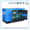 Single Phase 15kw Enclosed Diesel Generator with Weichai Engine